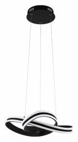 Подвесной светодиодный светильник Eglo Corredera 99249