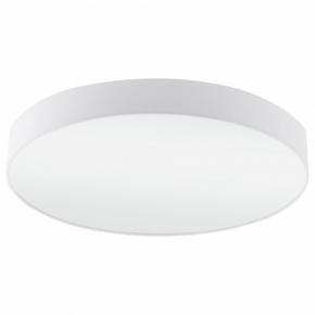 Потолочный светильник Eglo Pasteri 97615