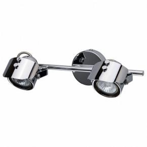 Спот MW-Light Алгол 506021602