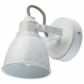 Спот MW-Light Ринген 3 547020901