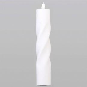 Подвесной светильник Eurosvet Scroll 50162/1 LED белый