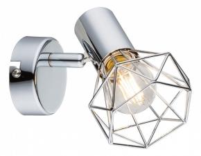 Настенно-потолочный светильник Globo Xara I 54802-1