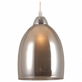 Подвесной светильник Rivoli Famoso Б0044409