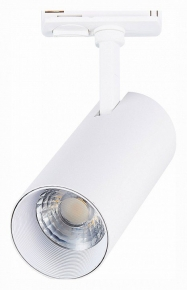 Светильник на штанге ST-Luce Mono ST350.536.20.24