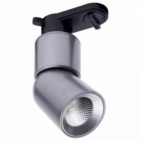 Трековый светодиодный светильник Feron AL114 41009