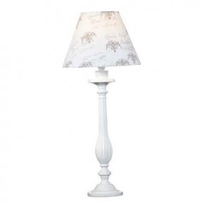 Настольная лампа Markslojd Kungshamn 104033