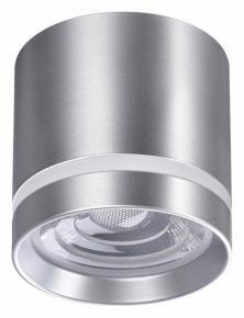 Трековый светильник Mono ST350.446.20.36