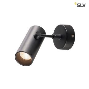 Подвесной светодиодный светильник SLV Avento 155970