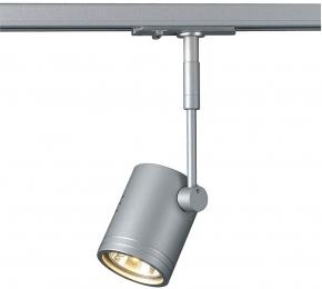 Потолочный светодиодный светильник SLV Bato 1000442