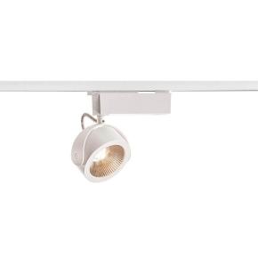 Трековый светодиодный светильник SLV 1Phase-Track Kalu 1000768