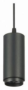 Трековый светодиодный светильник ST Luce Ziro ST357.433.06