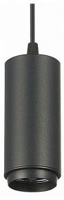Трековый светодиодный светильник ST Luce Ziro ST357.443.06