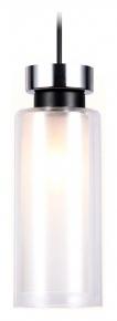 Подвесной светильник Ambrella light Traditional TR3570