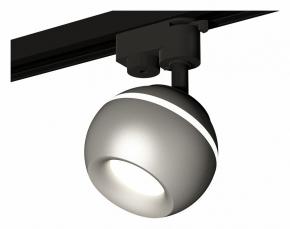 Трековый светильник Track System XT1103020
