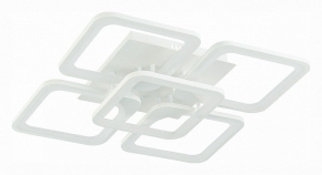 Потолочная люстра Valiano SLE500452-05