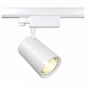 Трековый светодиодный светильник Maytoni Vuoro TR029-3-20W3K-W