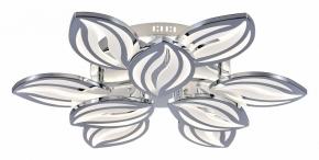 Потолочная светодиодная люстра Escada 10221/9LED Chrome