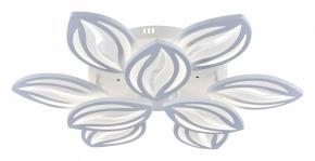 Потолочная светодиодная люстра Escada 10221/9LED White