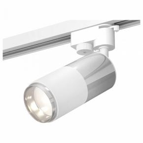 Светильник на штанге Ambrella Track System 11 XT6301050