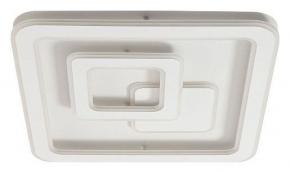 Потолочный светодиодный светильник Citilux Квест CL739B150