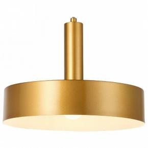Подвесной светильник Natali Kovaltseva Loft Lux 1 LOFT LUX 71028/1P GOLD SATIN