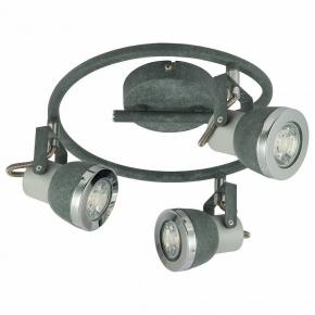 Потолочный светильник Globo Sabinyo 57000-3