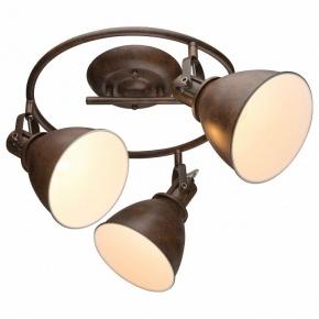 Потолочный светильник Globo Giorgio 54647-3
