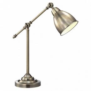 Настольная лампа Arte Lamp Braccio A2054LT-1AB