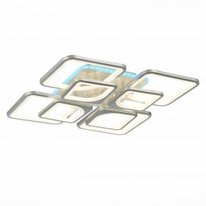 Потолочная светодиодная люстра Evoluce Valenta SLE500492-08RGB