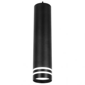 Подвесной светильник TECHNO SPOT TN252