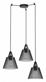 Подвесной светильник Hiper Grid H155-2