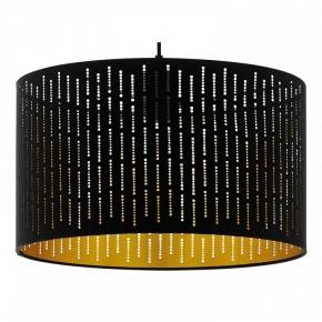 Подвесной светильник Eglo Varillas 98312