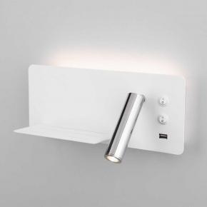 Светодиодный спот Elektrostandard Fant L LED белый/хром MRL LED 1113 4690389168383