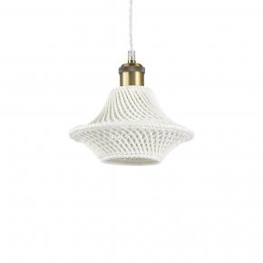 Подвесной светодиодный светильник Nowodvorski H LED 8910