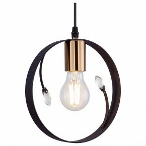 Подвесной светильник Globo Vigo 15346-1