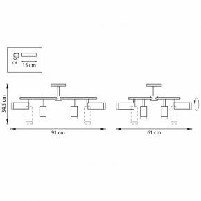 Бра Hiper Fire H141-1