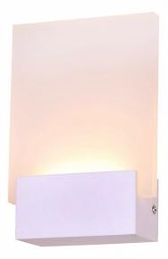 Настенный светильник ST Luce Luogo SL580.111.01