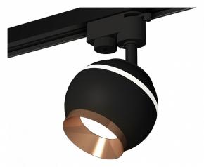 Трековый светильник Track System XT1102006