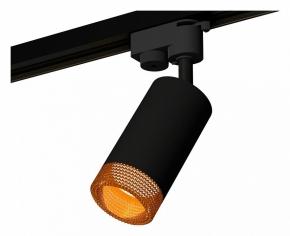 Трековый светильник Track System XT6323084