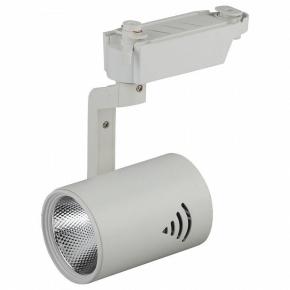 Трековый светильник  TR1 - 20 WH