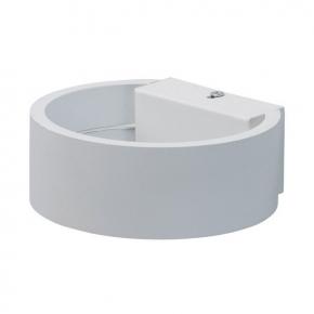 Настенный светодиодный светильник MW-Light Котбус 492023401