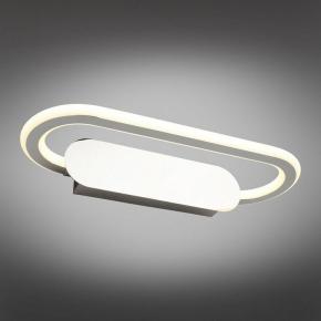 Настенный светодиодный светильник Omnilux Catona OML-24601-18
