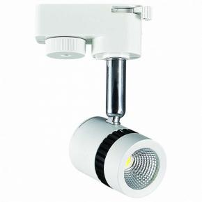 Трековый светильник  018-008-0005 (HRZ00000881)