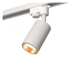 Трековый светильник Track System XT6322023