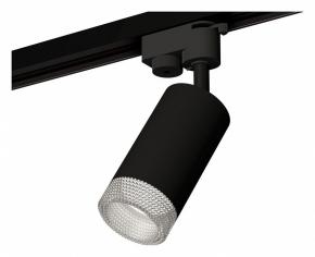 Трековый светильник Track System XT6323080