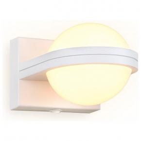 Бра Ambrella Wall 15 FW555 SWH белый песок LED 3000K 5W 80*80*138