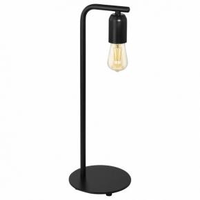 Настольная лампа Eglo Adri 3 98065