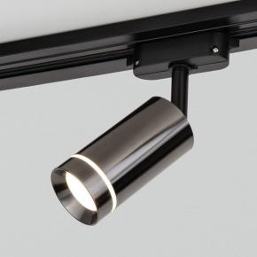 Потолочный светодиодный светильник Seven Fires Эйри 45702.23.18.64