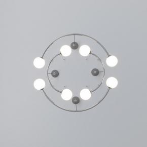 Подвесная люстра Lamp4You Hightech 15 M1-07-SN-LMP-Y-12