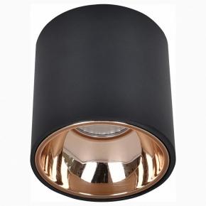 Потолочный светодиодный светильник Citilux Старк CL7440113